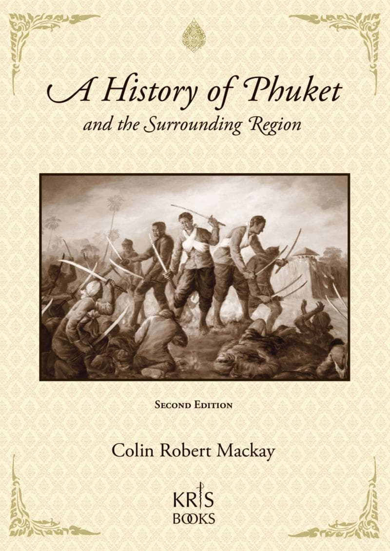 History of Phuket Book cover