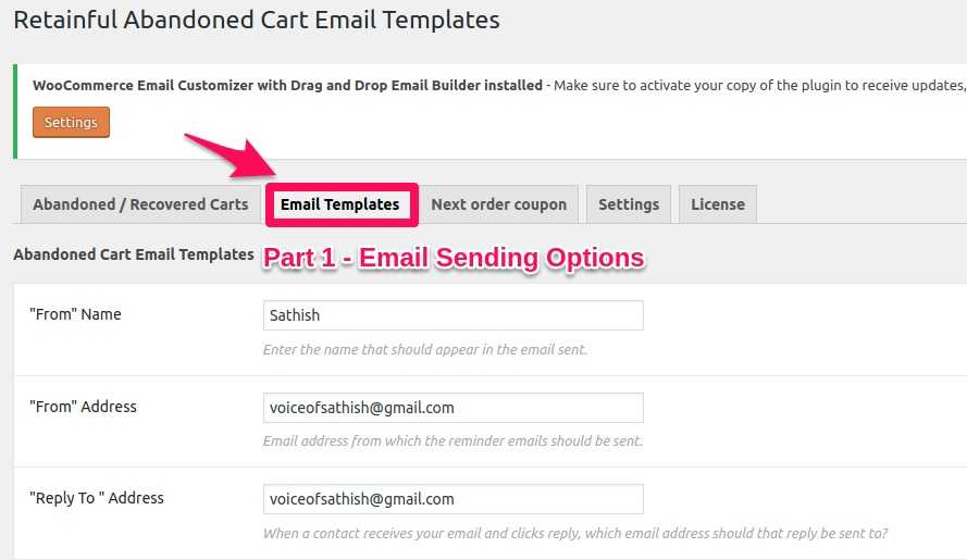 Retainful Email Templates