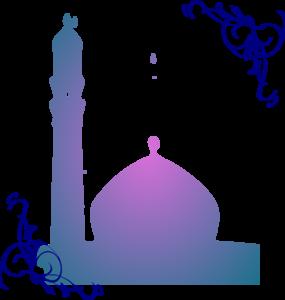 BMIS Masjid Image