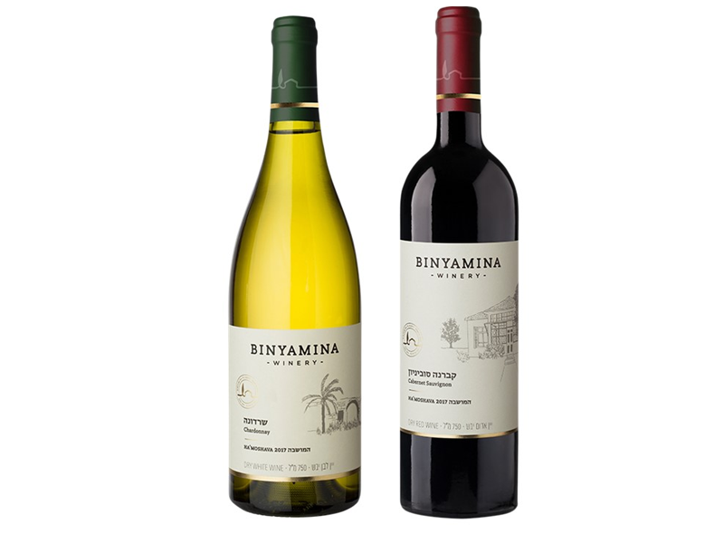 Binyamina Winery Chardonnay/Cabernet Sauvignon (750ml)