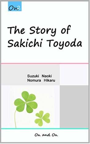 The Story of Sakichi Toyoda