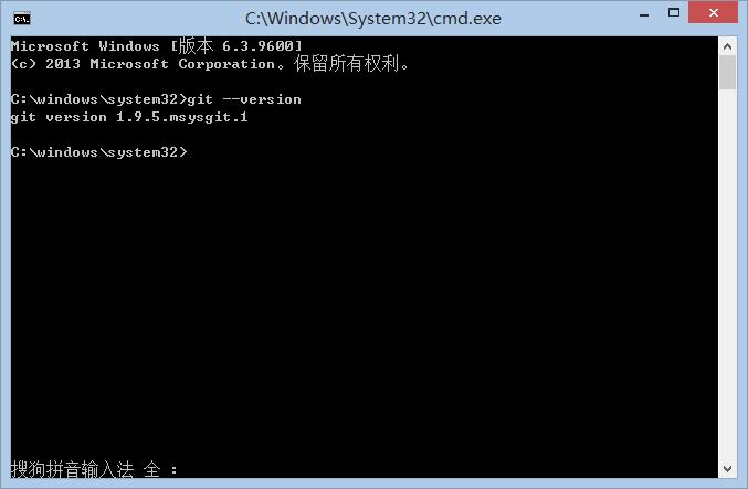 Git安装测试