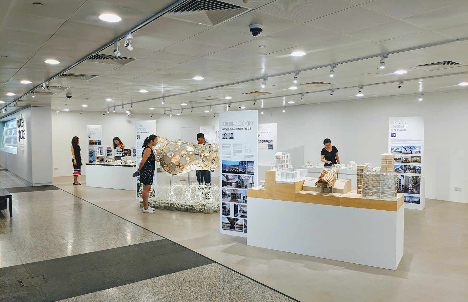 The new AUDE Space at the URA Centre