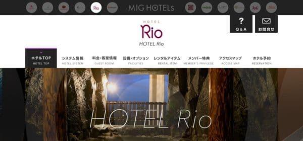 ホテル リオのスクリーンショット
