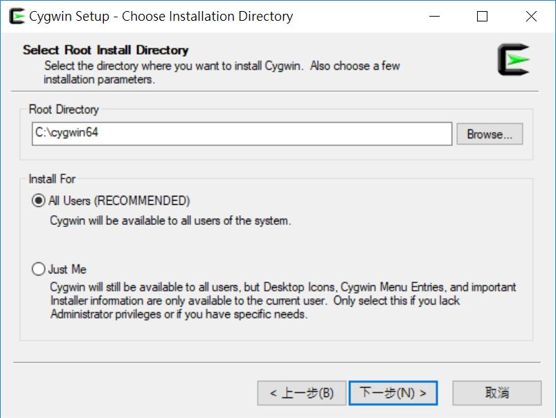 選擇 Cygwin 安裝位置