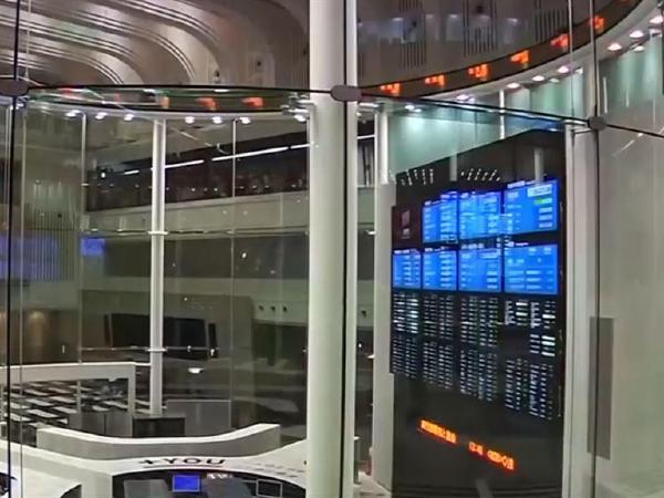 글로벌  금융시장 요동,  트럼프 리스크  다시부각