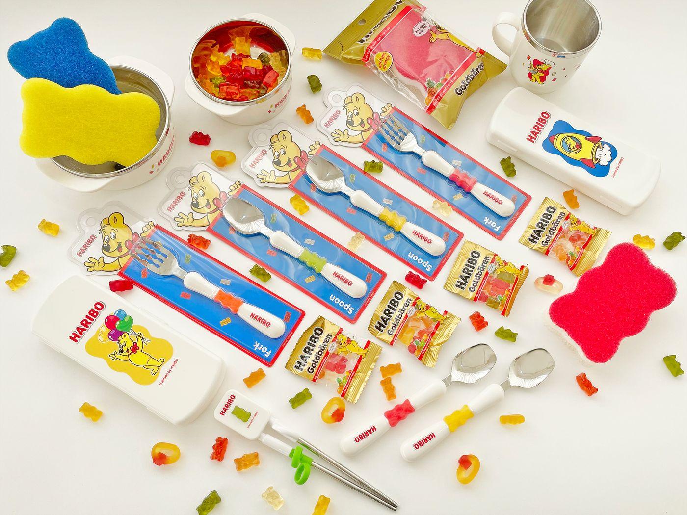 Haribo Kids Home Collection