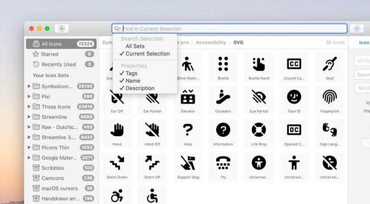 IconJar 2.3