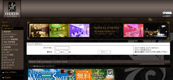 NUDA by H-SEVENのスクリーンショット