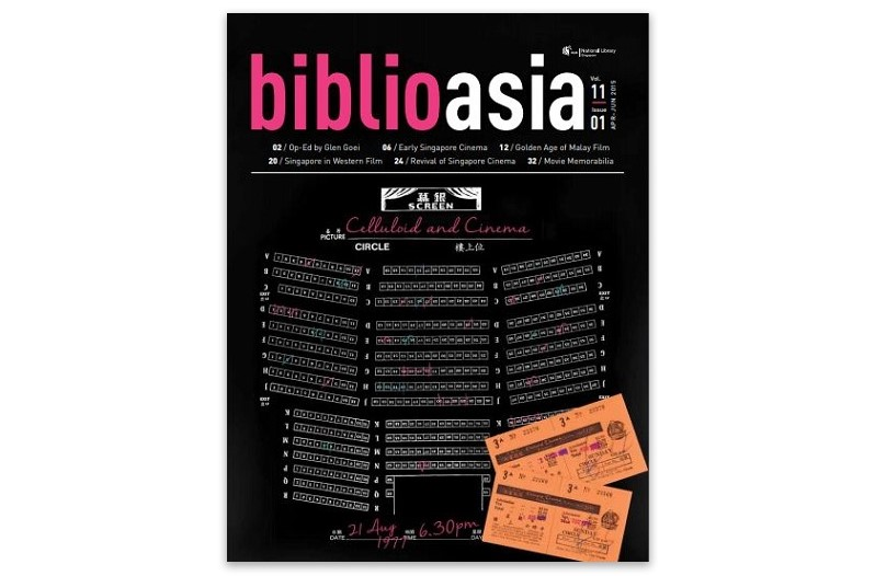 BiblioAsia 11-1 cover