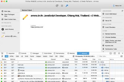 Debug Firefox บน Android ผ่าน Wi-Fi