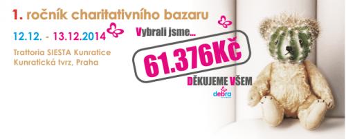 country-bazar-pro-motyli-kridla_1418726192.png