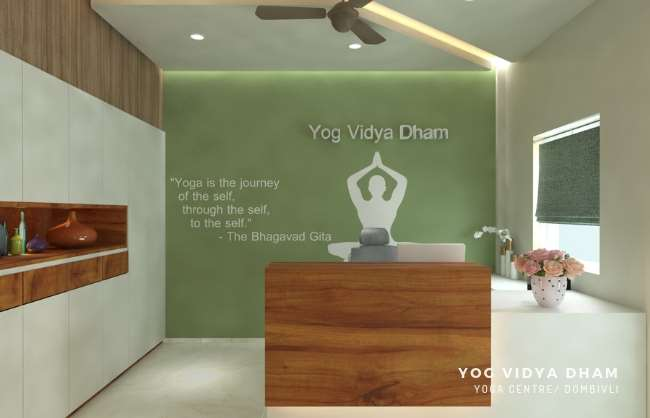 Yog Vidya Centre At Dombivli