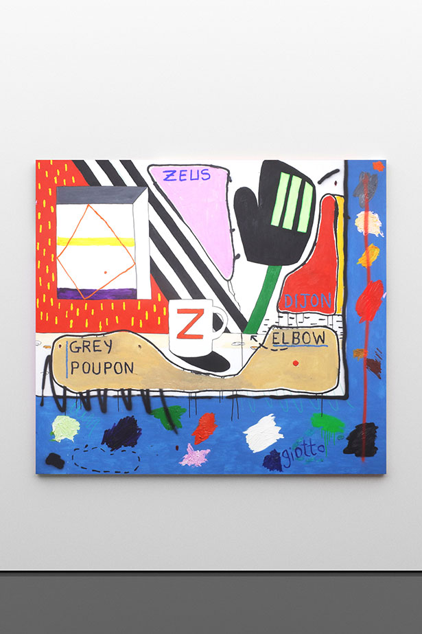 zoom: Feeding David Hockney Grey Poupon until he pukes                in his own Pool, 2017                 oil and spray on canvas                 190 × 170 cm