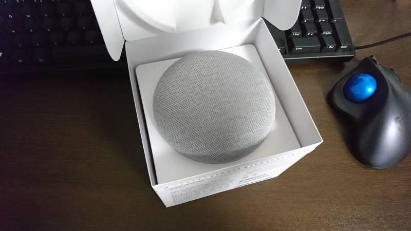 Google Homeでハンズフリーローラー生活!