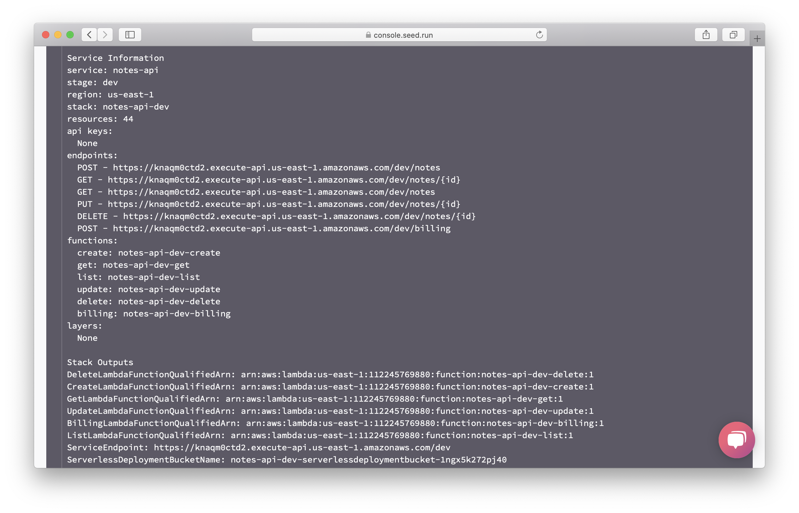 Dev build api stack output screenshot