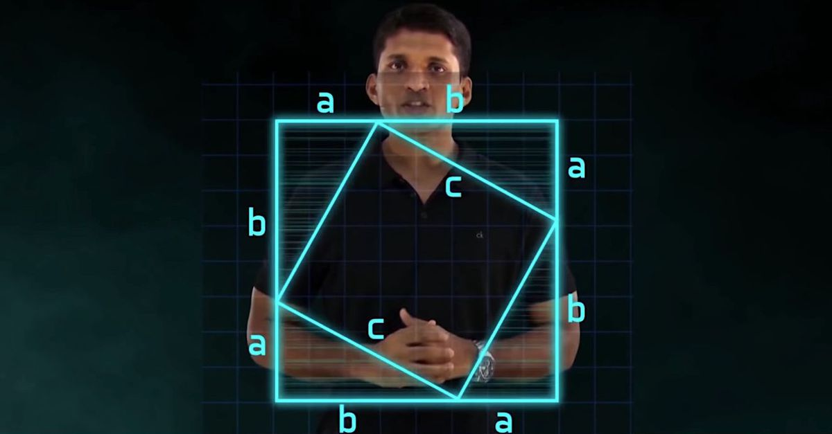 Byju image for tech and self disruption
