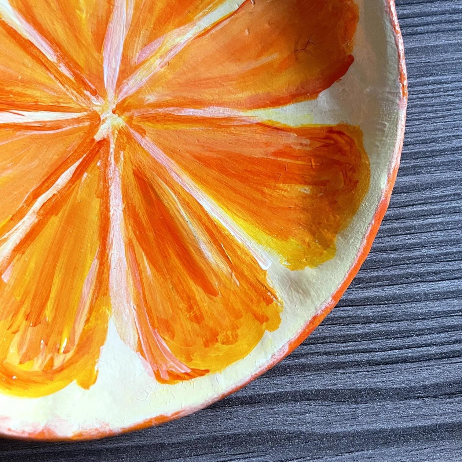 17-citrus