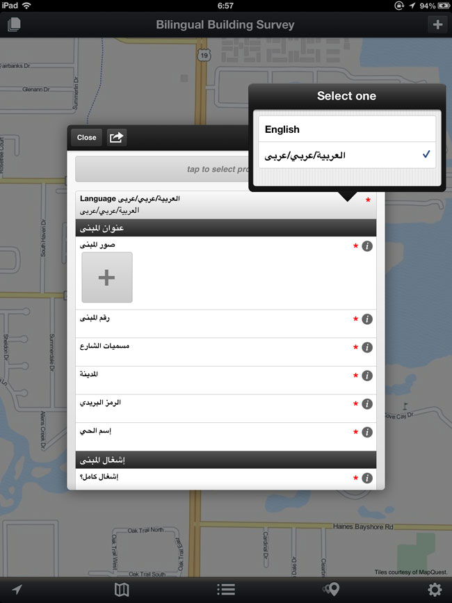 Select Arabic