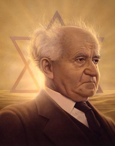 David_Ben-Gurion