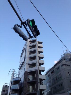 Ebisu Green Tokyo