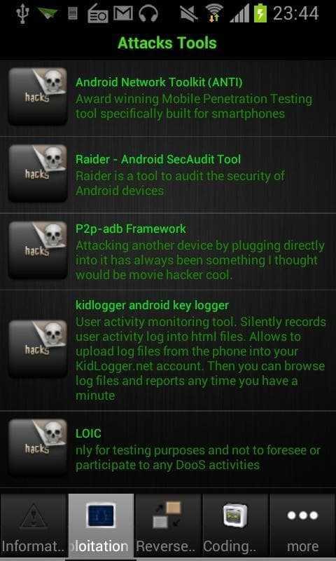 Droid Pentest Update