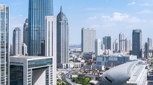 Tianjin: A profile