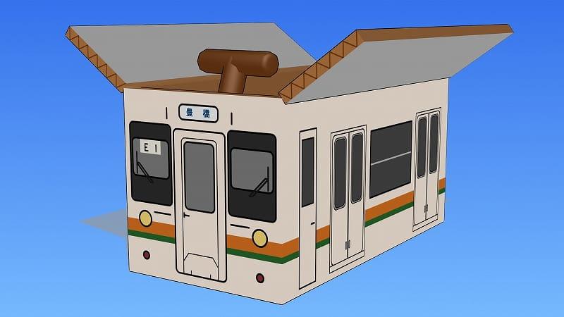 飯田線119系(湘南色)