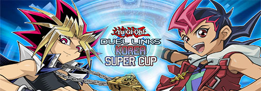 Korea Super Cup #1 | YuGiOh! Duel Links Meta