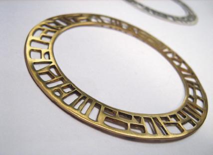 2612-bronze-inca-bracelet.jpg