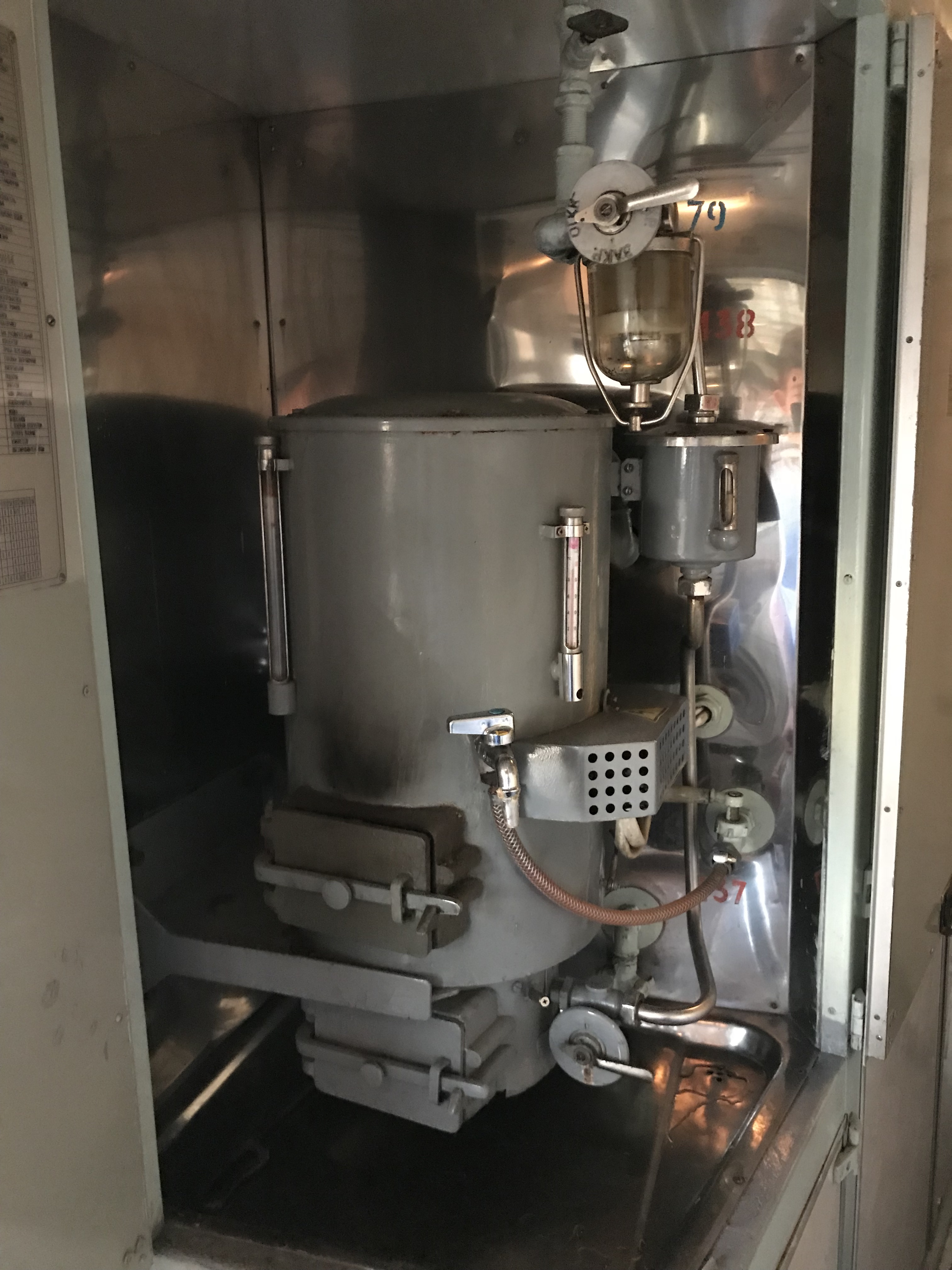 A water heater provides scalding water in every car.