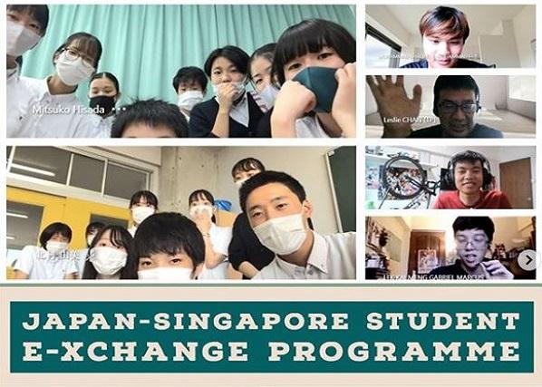 Japan-Singapore Student e-Xchange Programme