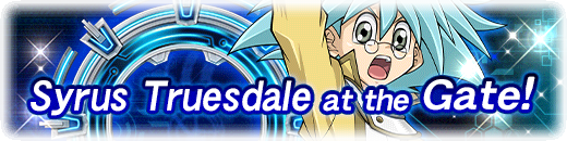 Syrus at Gate Banner