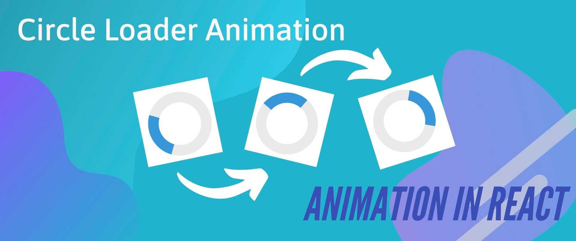 circle loader animation, three frames of circle loading animation