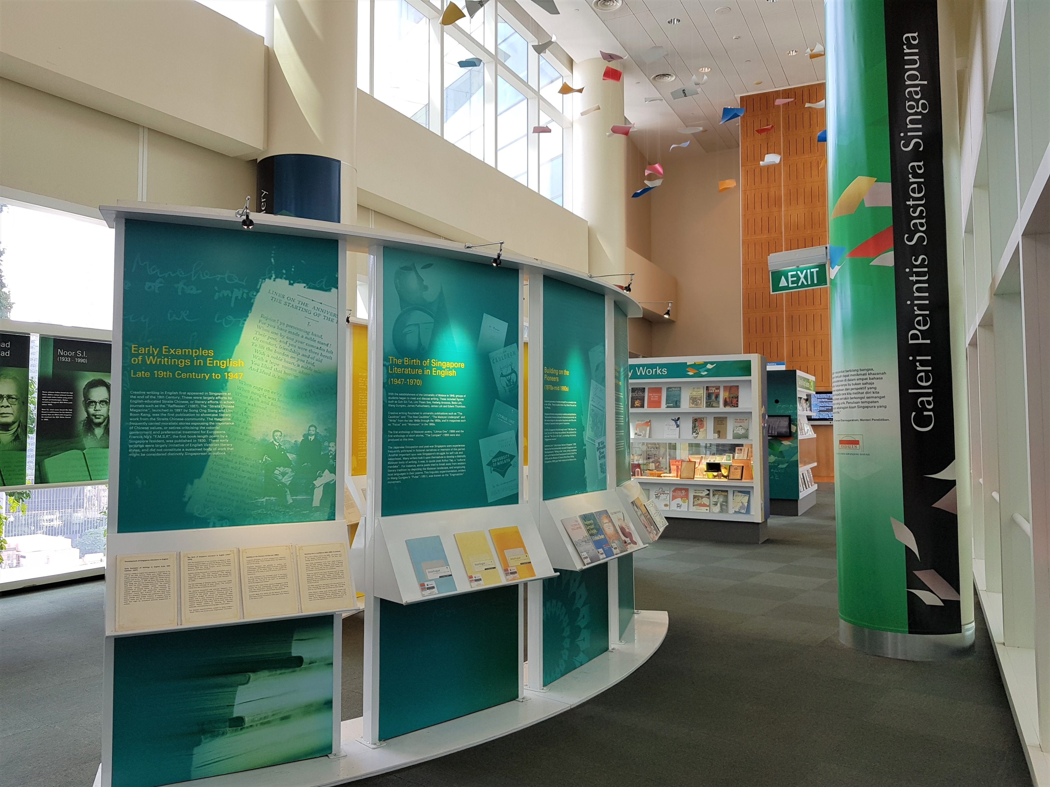 Another view of the green information wall.