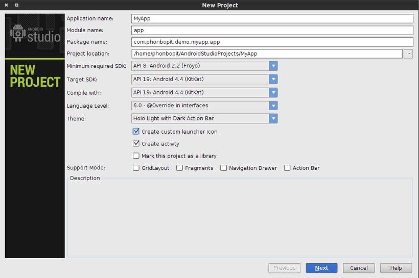 Create Application Name
