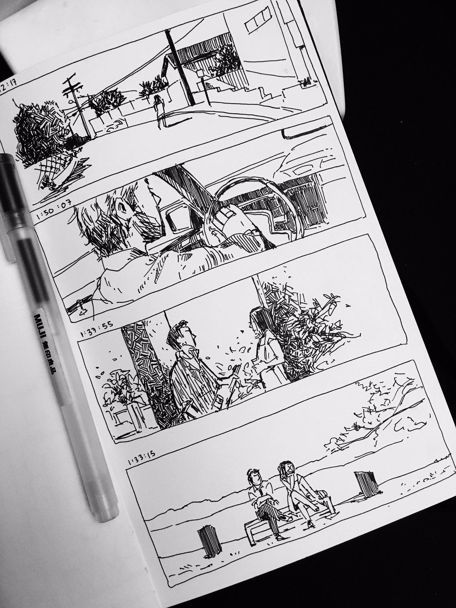 Scenes include an empty road, Sebastian honking his car horn, Sebastian and Mia talking at a party, and Sebastian and Mia sitting on a bench.