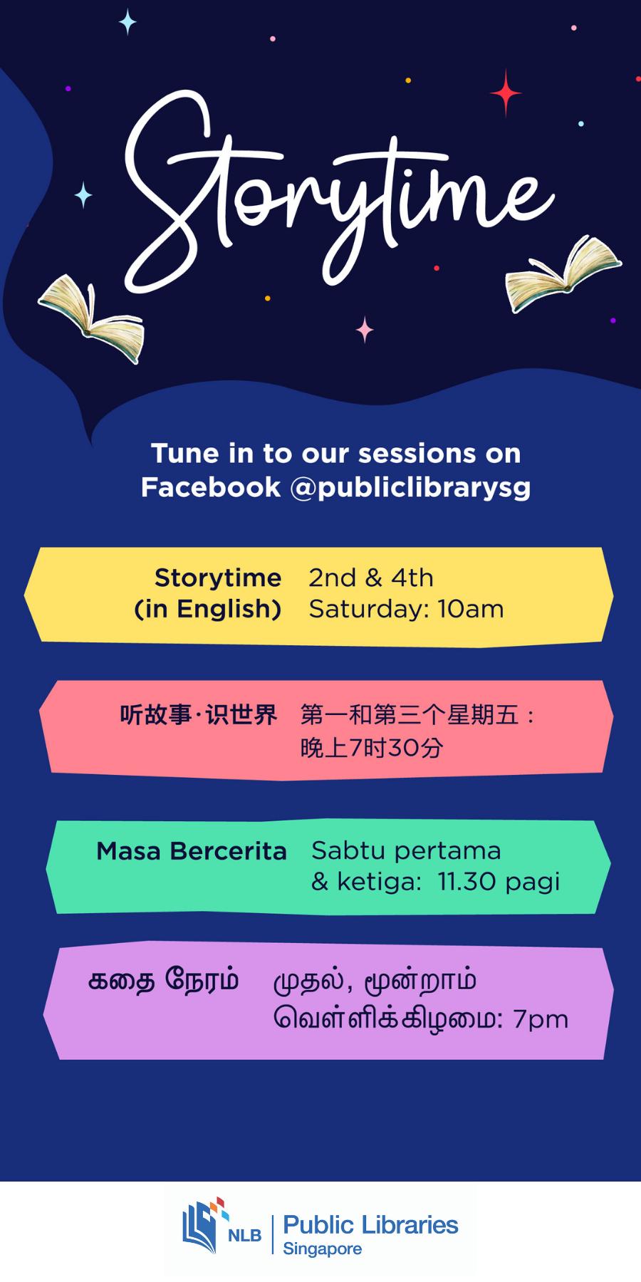 Storytime Schedule