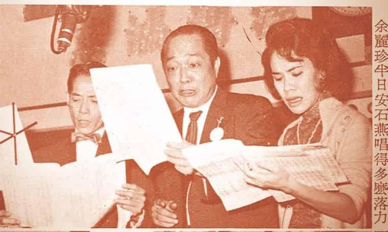 1962年颱風溫黛襲港,舉辦「救濟風災難民義唱大會」