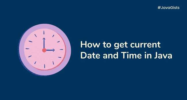 How to get current Date and Time in Java