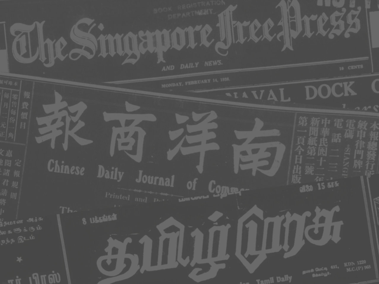 Singapore Free Press front page