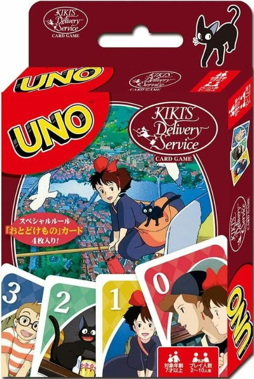 Kiki's Delivery Service Uno