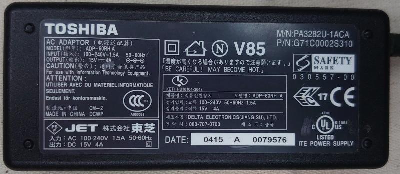 使おうと思っていた15V-4A(60W)電源