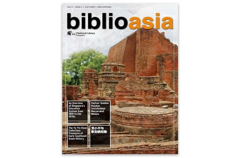 BiblioAsia 5-2 cover