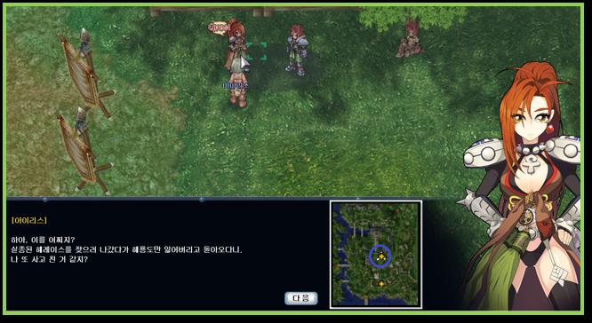 Episode 1 Part 1 Starting NPCs screenshot