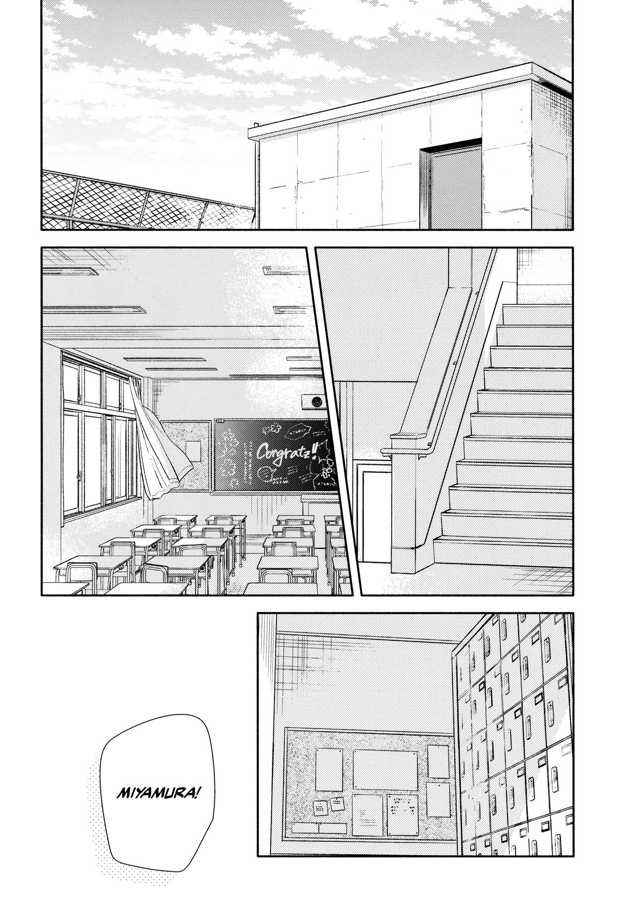 Horimiya, Chapter 125 Page 32