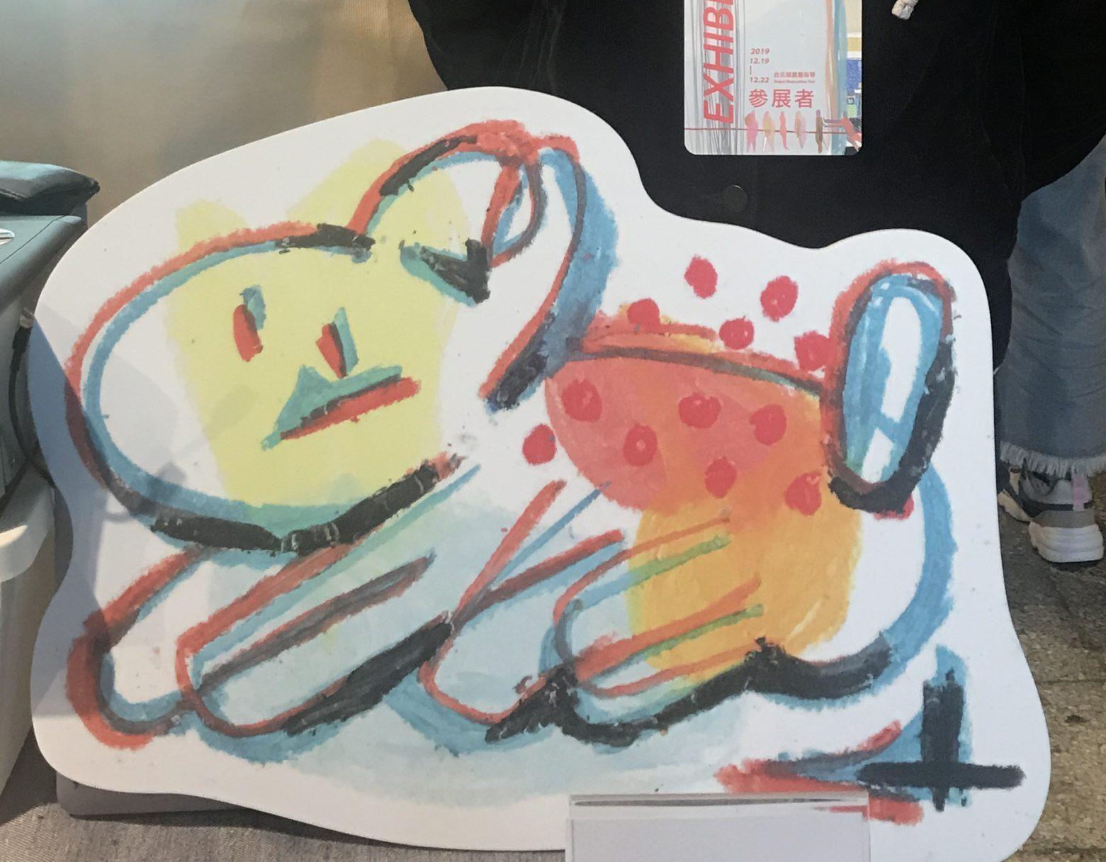 台北插畫藝術節