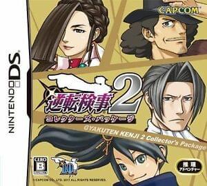 Coverart image of Gyakuten Kenji 2 nds