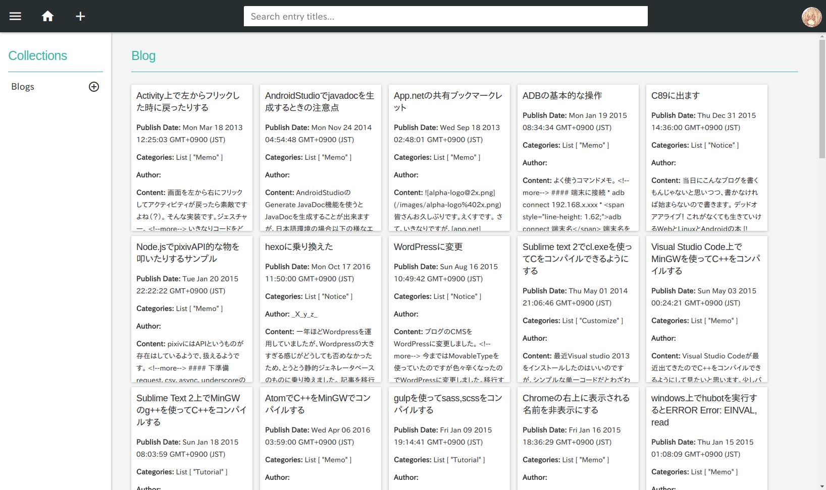 Netlify CMSの管理画面。unsweets.logの記事一覧がカード形式で表示されている。