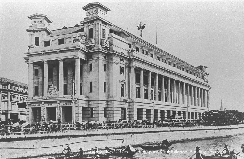 Fullerton Building, c. 1930